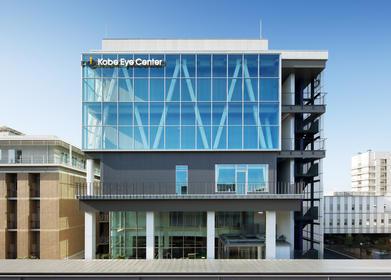 Kobe Eye Center - exterior signage