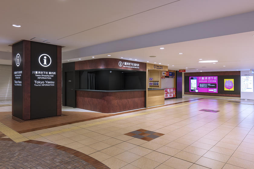 Main Avenue · General Information Center · Tourist Information Center