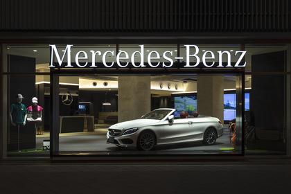 Mercedes Benz 西新宿