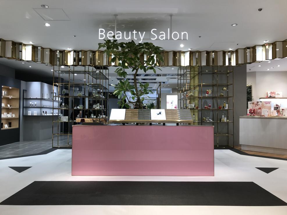 Sogo Yokohama - lower level beauty salon