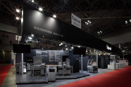 HCJ2018 厨房設備機器展 フジマックブース
