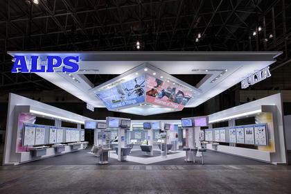 CEATEC JAPAN 2015 アルプス電気ブース