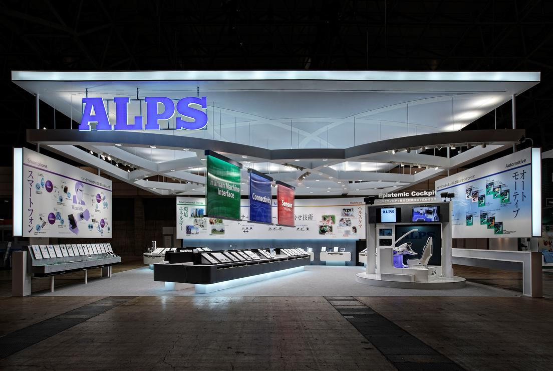 CEATEC JAPAN 2013 - Alps Electric booth
