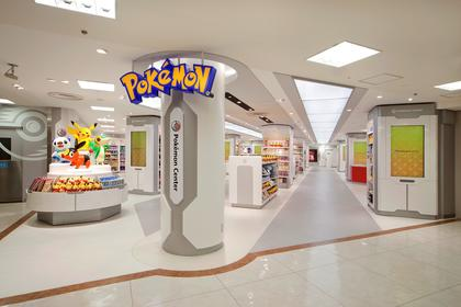 Pokemon Center Nagoya