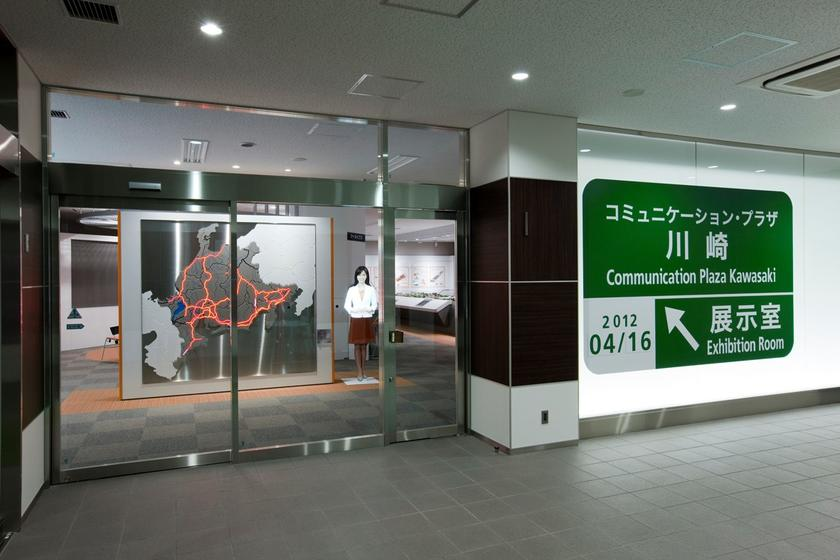 Communication Plaza Kawasaki