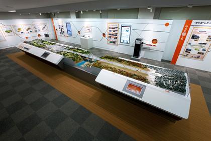 Communication Plaza Kawasaki