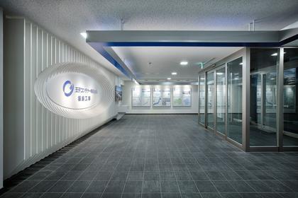 王子コンテナー 福島工場 エントランス展示