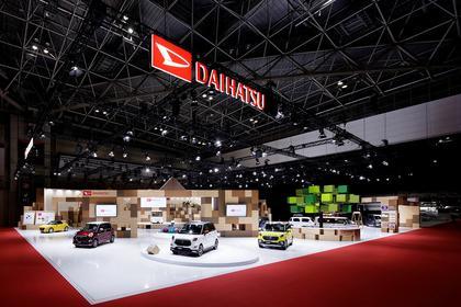 第44回東京モーターショー2015 ダイハツ工業ブース