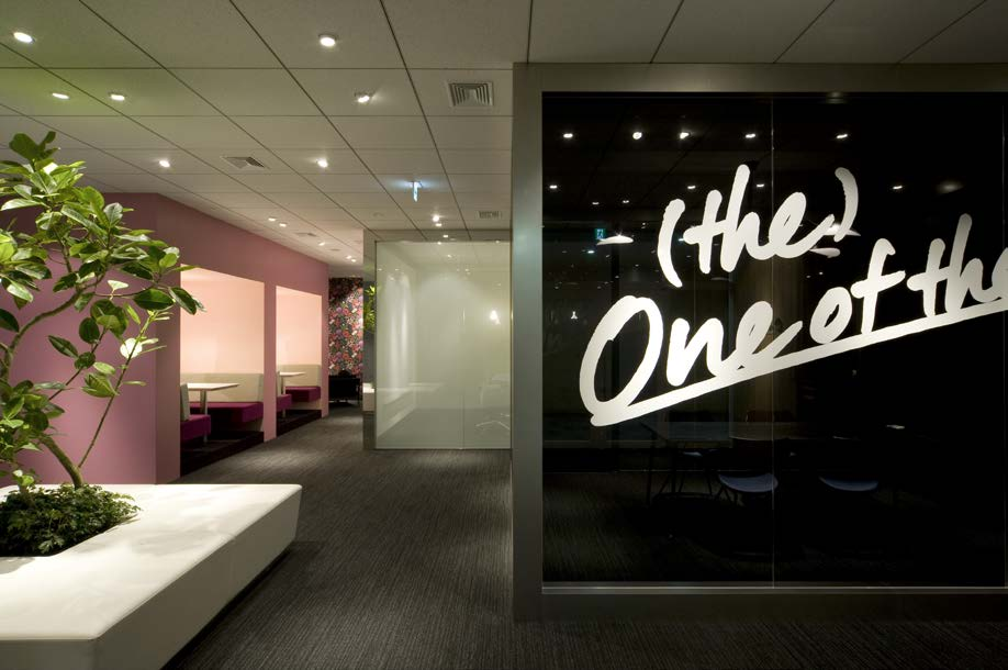(The) One of Them - office