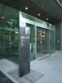 中京大学名古屋キャンパス外部サイン