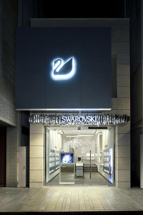 Swarovski - Yokohama Motomachi
