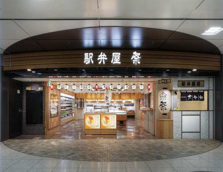 Ekibenya Matsuri - inside Tokyo Station