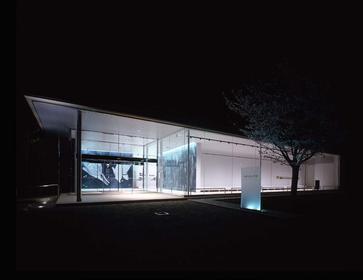 Nobuo Ishibashi Memorial Museum