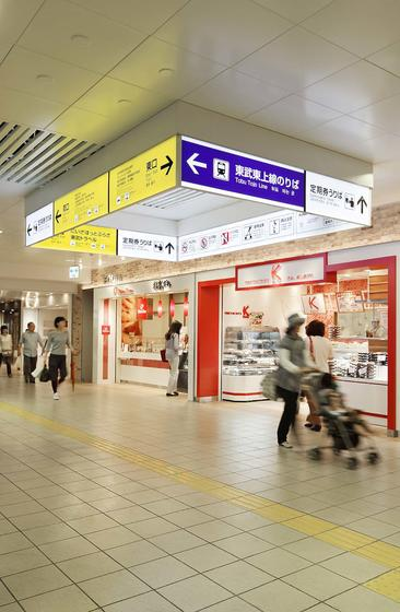 Tobu Railway - Shiki Station environment design