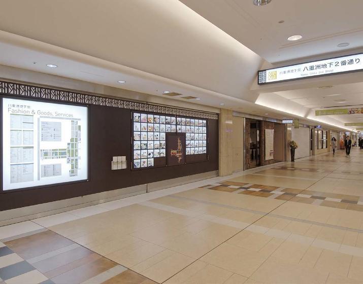 Yaesu Shopping Mall - renewal