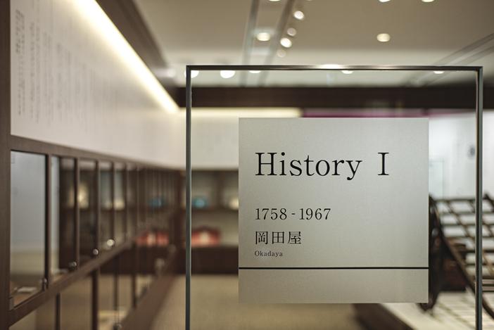イオン歴史館展示工事