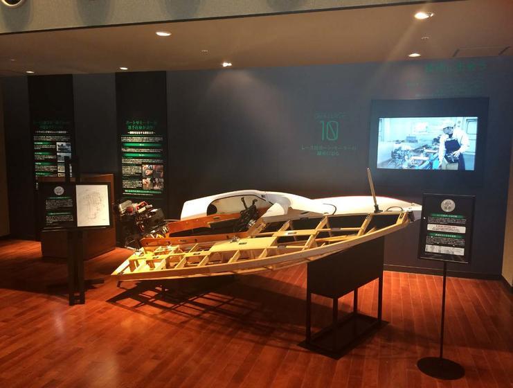 Omura Boat Race Hassho No Chi Memorial Hall