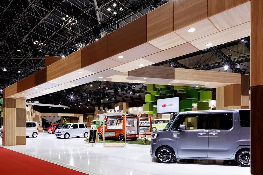 44th Tokyo Motor Show 2015 - Daihatsu Motor booth