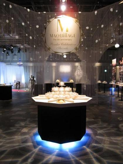 Shiseido - Maquillage 5th Anniversary Powder Celebration Party