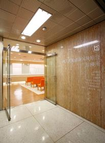 東京実業健康保険組合2F診療所改装工事