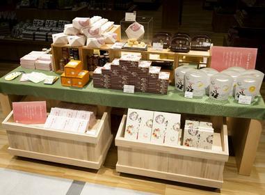 Tsukinosato Obasute Service Area (inbound) - sales promotion