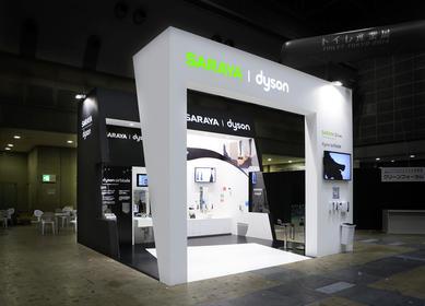 第一回トイレ産業展2014 サラヤブース