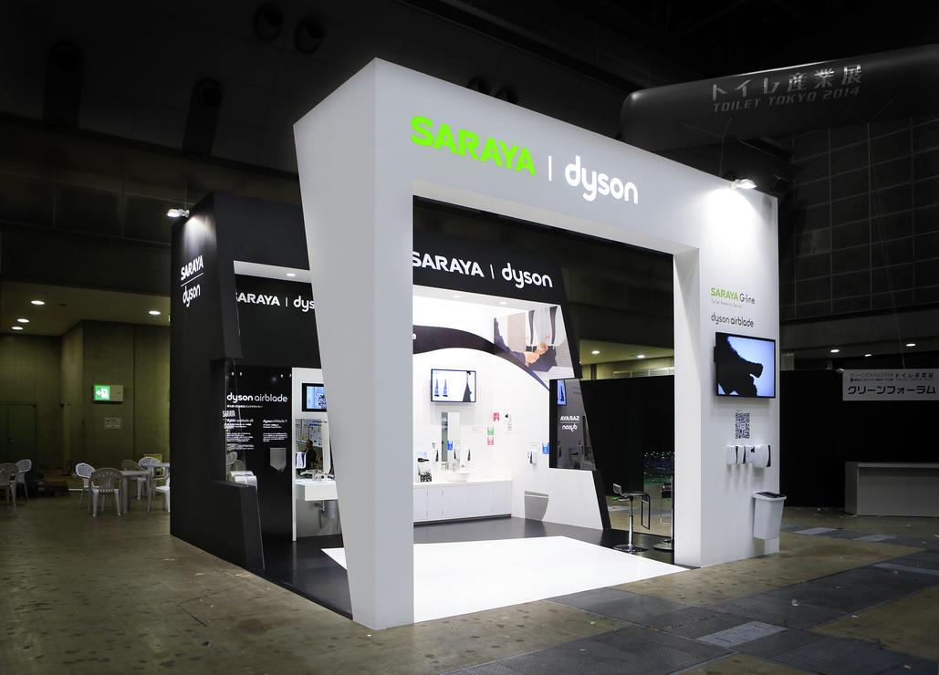 1st Toilet Tokyo 2014 - Saraya booth