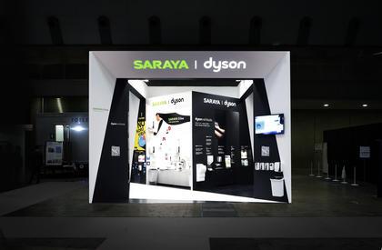 第二回トイレ産業展2015 サラヤブース