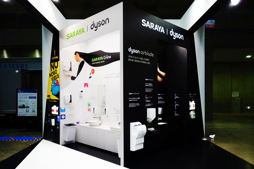 saraya_toilet2015-02_thumb2.jpg